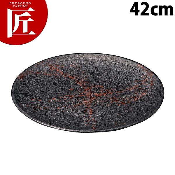 フルーツ皿 千筋丸皿(黒釉)42cm【運賃別途】[N]
