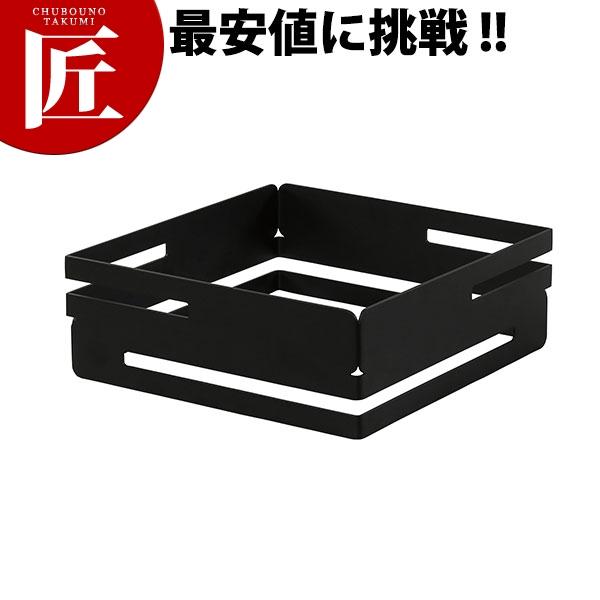 ME ビュッフェスタンド マットブラック 71277-5【運賃別途】[N]