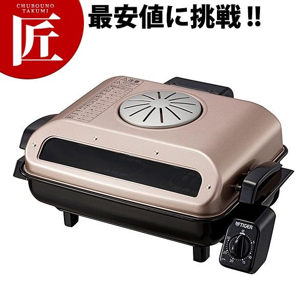 送料無料 タイガー フィッシュロースター 両面魚焼器 KFA-H130【ctss】 電気式 魚焼きグリル 魚焼き器