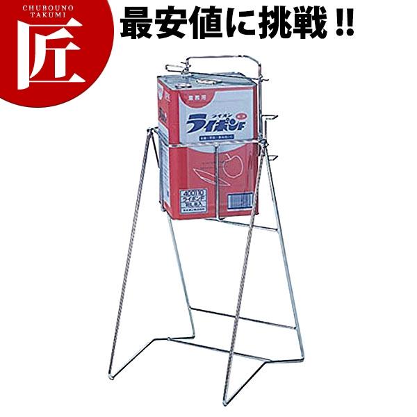送料無料 スチール缶スタンド角缶用 KC-01 領収書対応可能