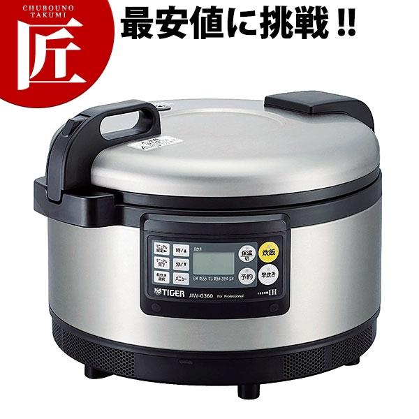 送料無料 タイガー 業務用 IH炊飯ジャー JIW-G541 電気炊飯器 炊飯器 炊飯ジャー 業務用 領収書対応可能