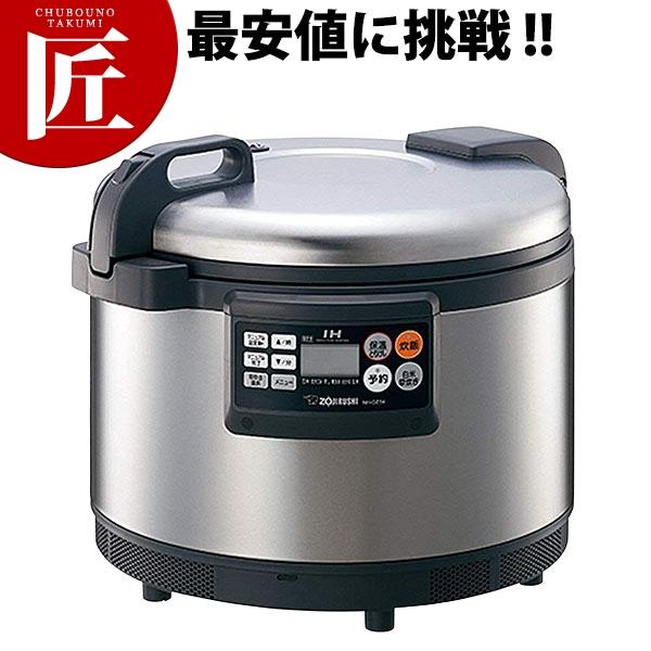 送料無料 象印 業務用 IH炊飯ジャー NH-GE54【ctss】 電気炊飯器 炊飯器 炊飯ジャー