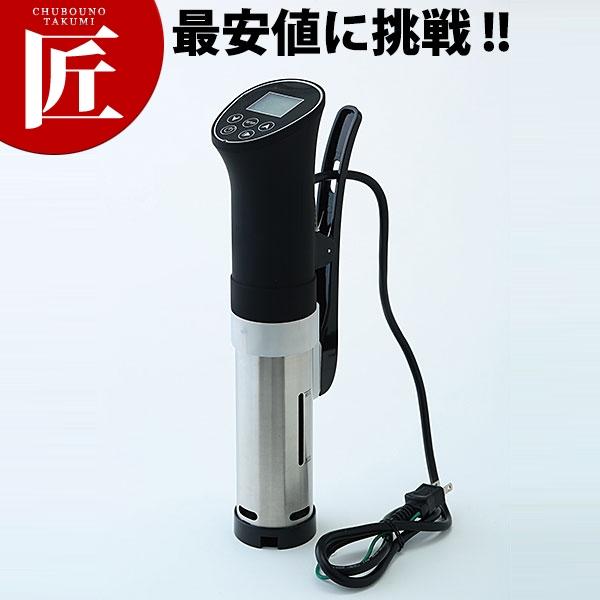 低温調理器 Felio Sous vide cooking スーヴィードクッキング 家庭用低温加熱調理器
