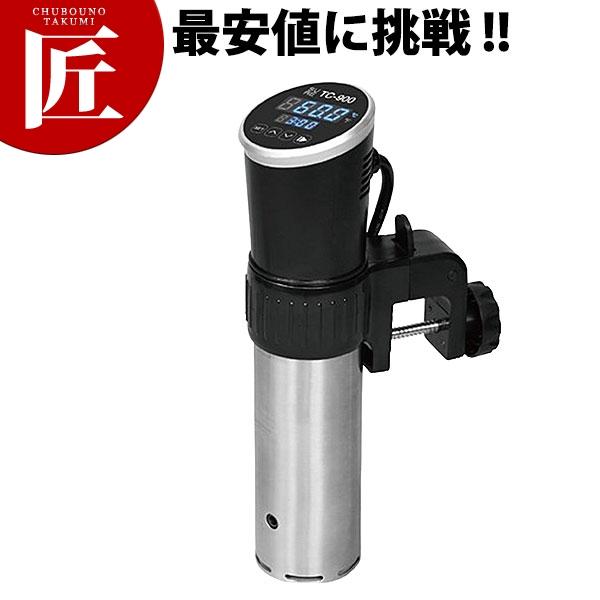 送料無料 SURE 低温調理器 TC-900 【ctss】領収書対応可能