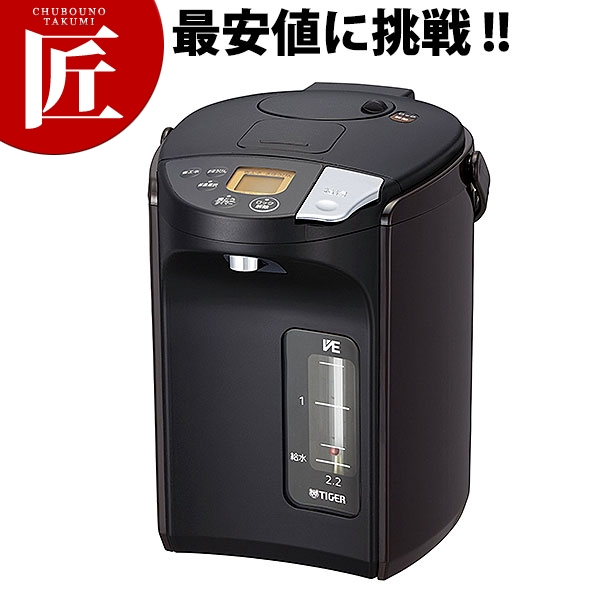 送料無料 タイガー VE電気ポット とく子さん PIS-A300 (3.0L)卓上ポット 魔法瓶 電気ポット 領収書対応可能