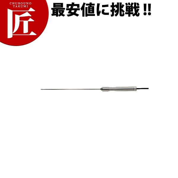 送料無料 SATO SK-270WP用 中心温度測定センサー S270WP-02【ctss】 調理用温度計 業務用 領収書対応可能