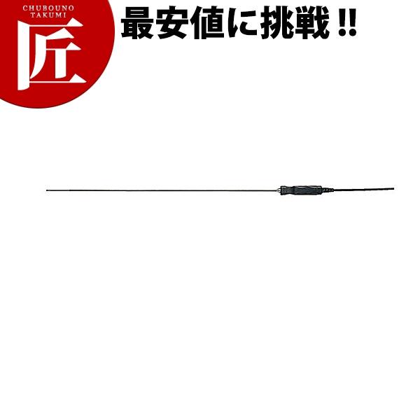 激安通販 SATO SK-S102K SATO SK-1260用 中・高温用センサー SK-S102K, 京都桂 鶴屋光信:3bc49378 --- test.ips.pl