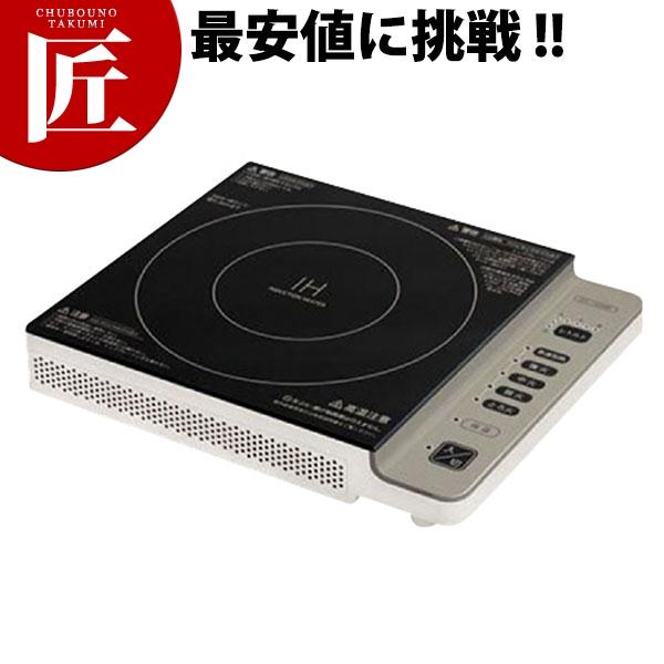 送料無料 IHクッキングヒーター OTO-SHIZUKA SIH-1400BE 卓上IHクッキングヒーター 電磁調理器 卓上 IH調理器 業務用 領収書対応可能