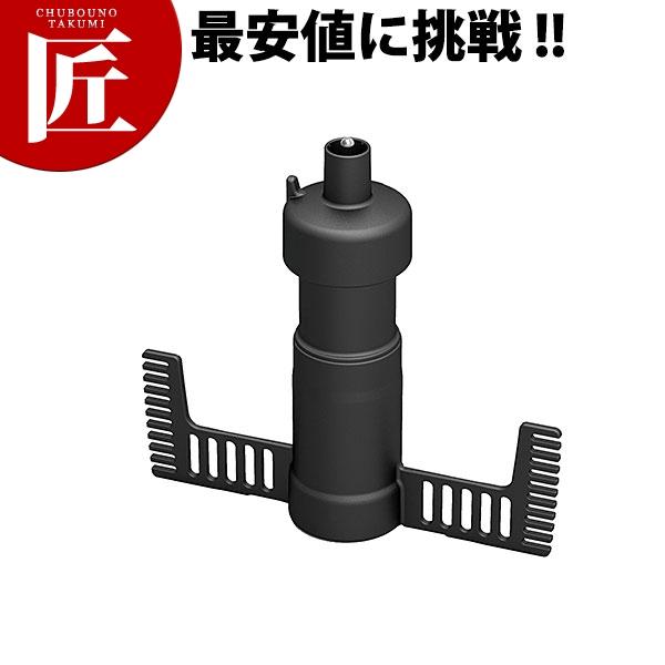 エッグビーター (RM-4200 F/VD用) 16180095