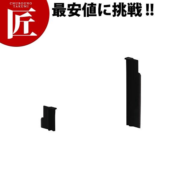 ミキサー 部品 物品 マルチシェフ 日本製 業務用ミキサー フードプロセッサー ジューサー ブレンダー PMC1-023 秀逸 業務用 2個入 スムージー スクレーパーボールヘラ ctss スーパーSALE