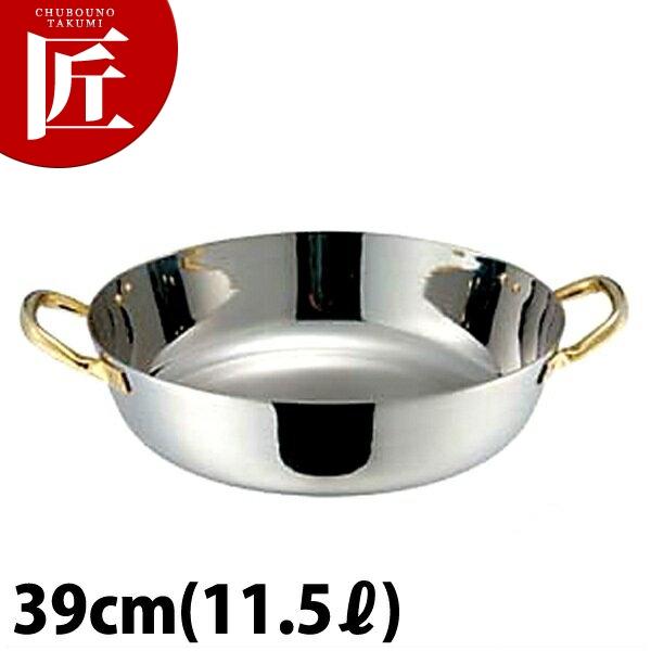 AG ST 揚げ鍋 39cm 天ぷら なべ ナベ 天ぷら鍋 揚鍋 ステンレス 鍋 業務用 【ctss】