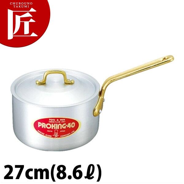 プロキング 片手鍋 27cm (8.6L)【ctss】