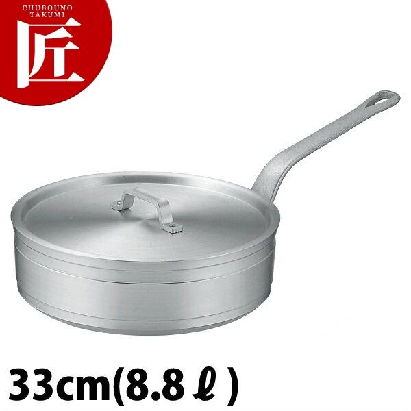 KO 超耐久型 アルミ ソテーパン 33cm (8.8L)片手鍋 アルミ 業務用 【ctss】