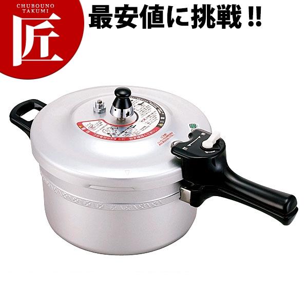 ホクア リプロン片手圧力鍋 5.5L【運賃別途】【ctss】 片手 圧力鍋 IH対応 電磁調理器対応 アルミ 業務用 領収書対応可能