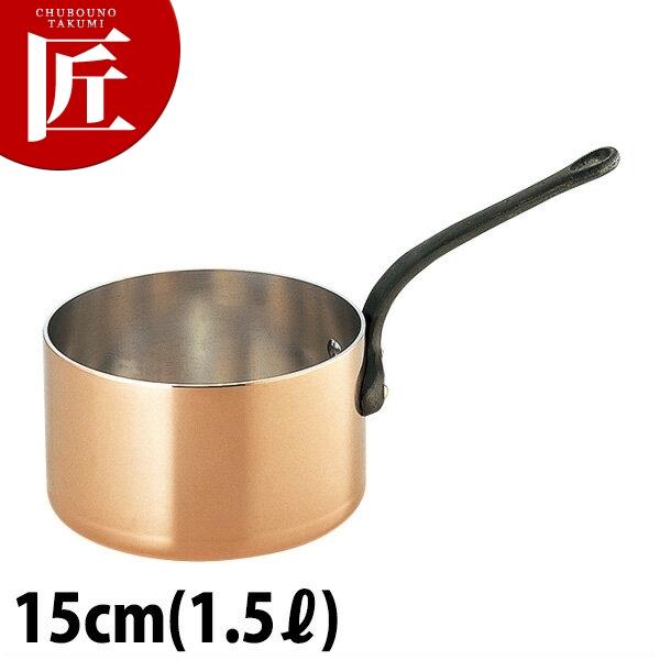 銅 極厚 深型 片手鍋 鉄柄 15cm 片手鍋 銅 業務用 【ctss】