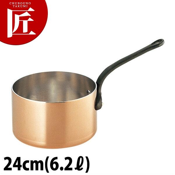銅 極厚 深型 片手鍋 鉄柄 24cm 片手鍋 銅 業務用 【ctss】