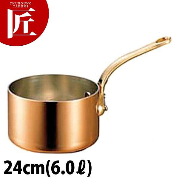銅 極厚 深型 片手鍋 真鍮柄 24cm 片手鍋 銅 業務用 【ctss】