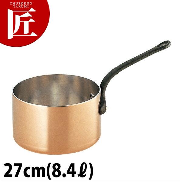 銅 極厚 深型 片手鍋 鉄柄 27cm 片手鍋 銅 業務用 【ctss】