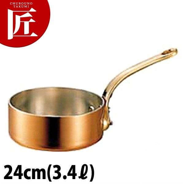 銅 極厚 浅型 片手鍋 鉄柄 24cm 片手鍋 銅 業務用 【ctss】