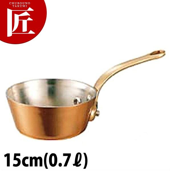 銅 極厚 テーパー鍋 真鍮柄 15cm 片手鍋 銅 業務用 【ctss】