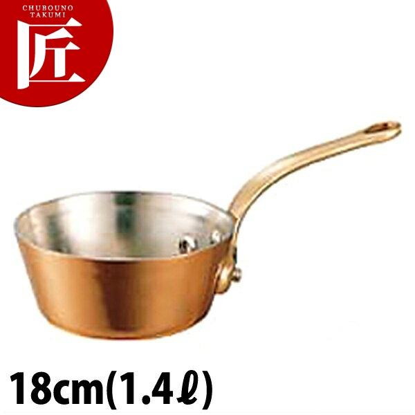 銅 極厚 テーパー鍋 真鍮柄 18cm 片手鍋 銅 業務用 【ctss】