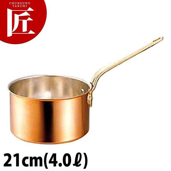 銅 片手鍋 深型 蓋付 21cm 片手鍋 銅 業務用 【ctss】