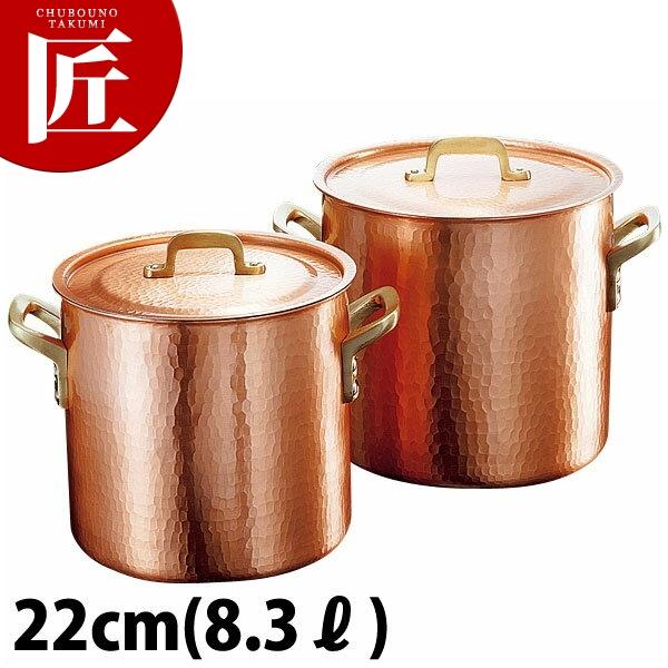 送料無料 新鎚器銅器 深型 両手鍋 22cm 【ctss】 両手鍋 銅 業務用 領収書対応可能