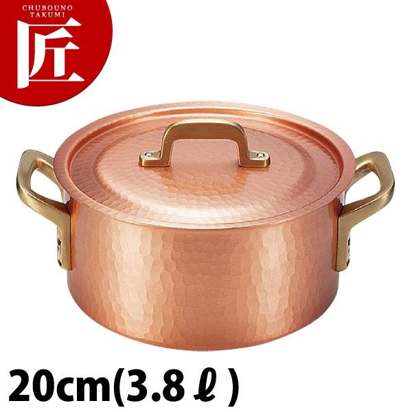 新鎚器銅器 両手鍋 20cm 両手鍋 銅 業務用 【ctss】