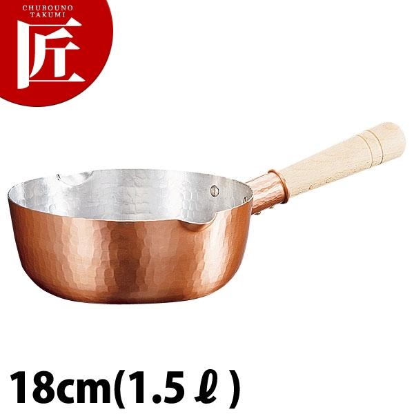 送料無料 新鎚器銅器 雪平鍋(行平鍋) 18cm 【ctss】 雪平鍋 行平鍋 片手鍋 銅 業務用 領収書対応可能