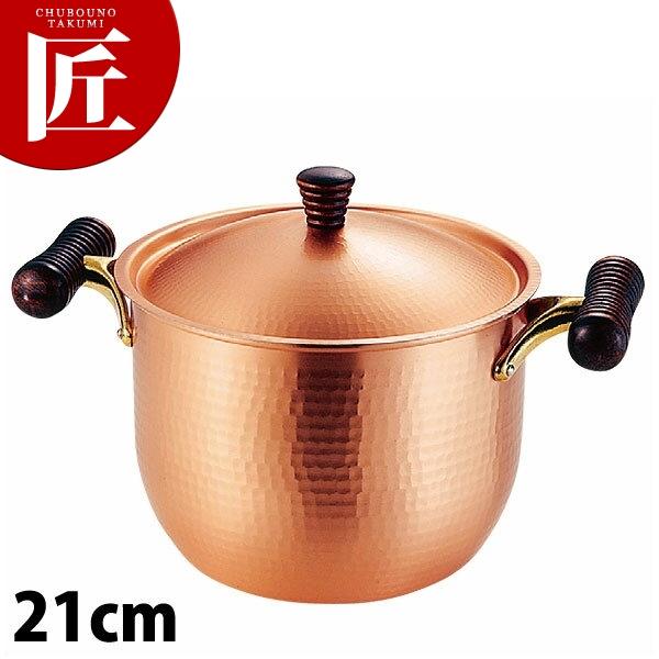 銅楽 まごころ 深型鍋 21cm MD-0104両手鍋 銅 業務用 【ctss】