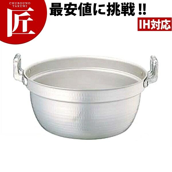エレテック アルミ料理鍋 45cm(23.0L)料理鍋 調理用鍋 両手鍋 IH対応 電磁調理器対応 アルミ 業務用 【ctss】
