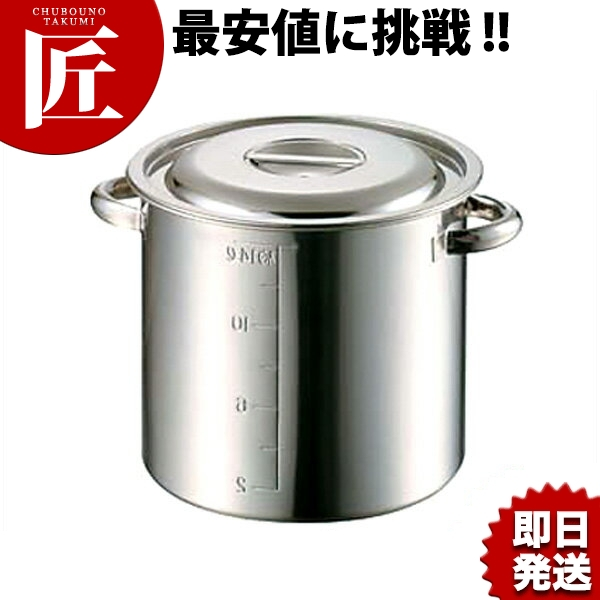 AG 18-8目盛付寸胴鍋 42cm (58.0L) ステンレス 日本製【ctss】