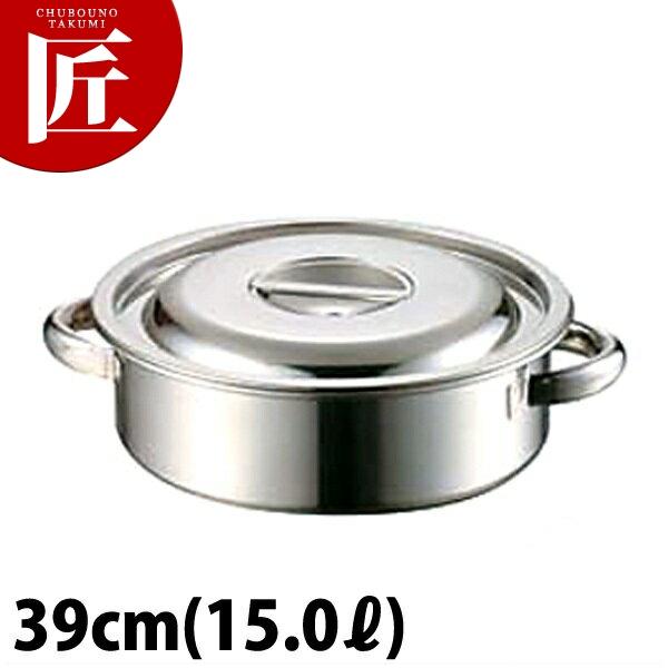 AG 18-8 外輪鍋 39cm (15.0L) ステンレス 日本製【N】