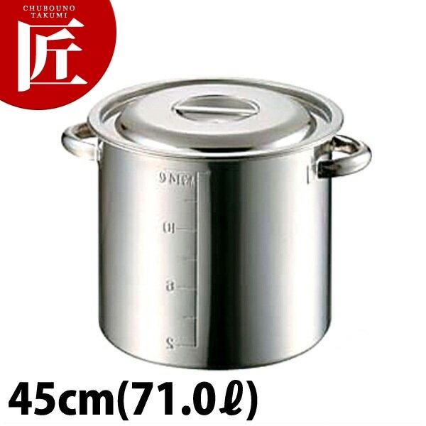 AG モリブデン目盛付寸胴鍋 45cm (71.0L) モリブデン 日本製【ctss】