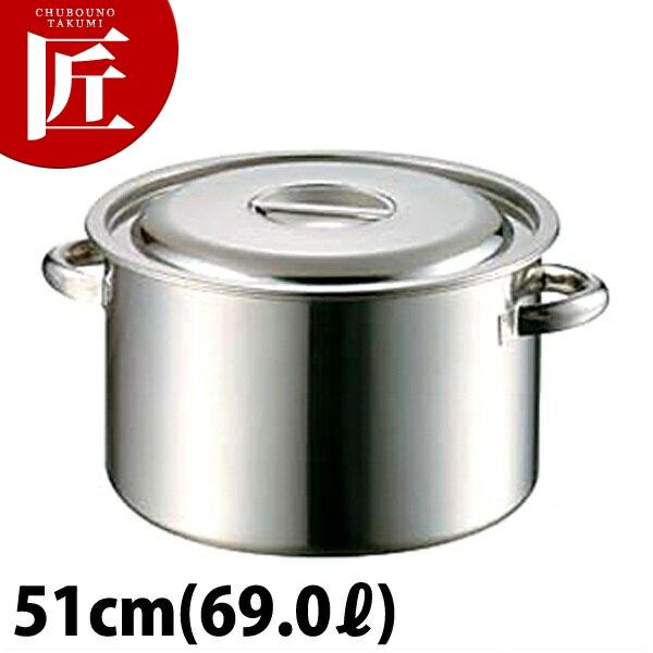送料無料 AG モリブデン 半寸胴鍋 51cm (69.0L) 【ctss】 半寸胴 モリブデン 寸胴鍋 業務用 日本製 領収書対応可能