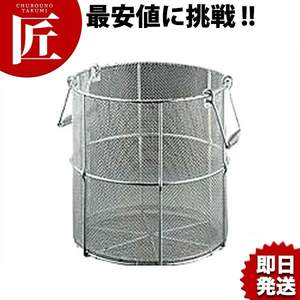18-8寸胴型スープ取ザル 42cm 業務用 あす楽対応 【ctss】