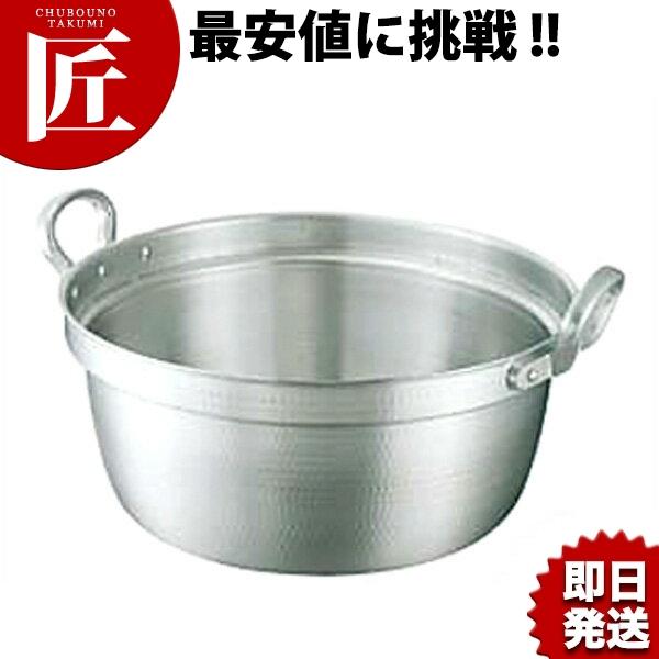 キング アルミ 料理鍋 51cm 38.0L 【ctss】