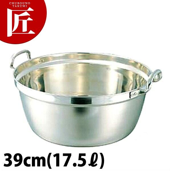 送料無料 SW 18-8ステンレス 料理鍋 39cm 13.0L 【ctss】 調理用鍋 両手鍋 ステンレス 業務用 領収書対応可能