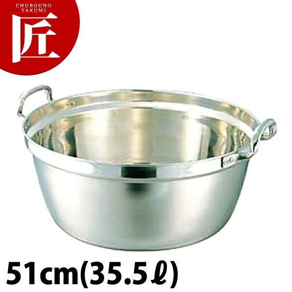 送料無料 SW 18-8ステンレス 料理鍋 51cm 28.0L 【ctss】 調理用鍋 両手鍋 ステンレス 業務用 領収書対応可能