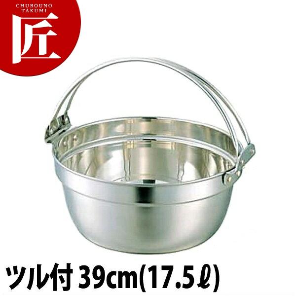 SW 18-8ST料理鍋 ツル付 39cm(13.0L)料理鍋 調理用鍋 ツル付き ステンレス 業務用 【ctss】