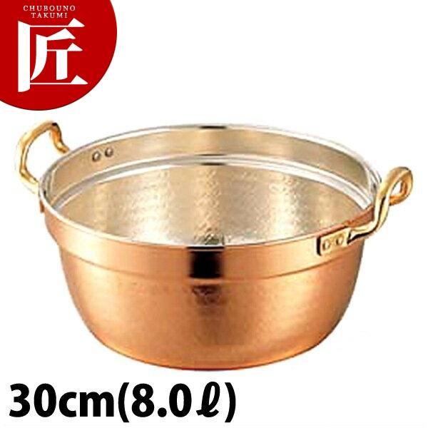 送料無料 SW 銅料理鍋 30cm 8L 【ctss】 料理鍋 調理用鍋 両手鍋 銅鍋 銅製 領収書対応可能