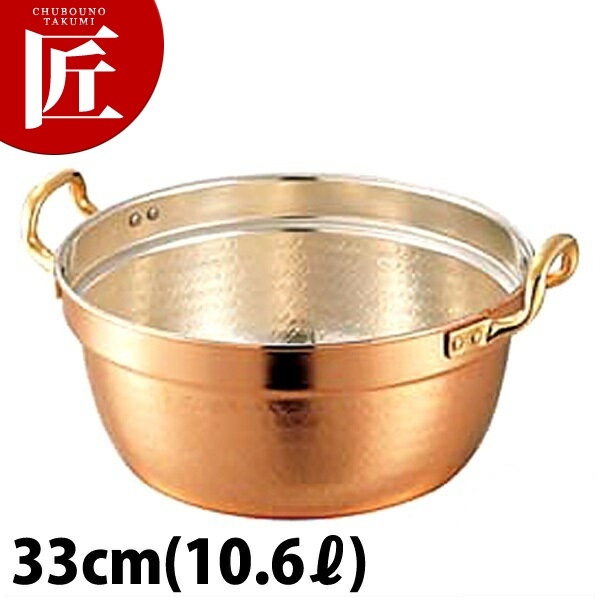 SW 銅料理鍋 33cm(7.8L)料理鍋 調理用鍋 両手鍋 銅 業務用 【ctss】