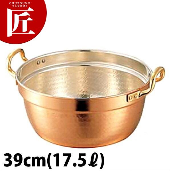 SW 銅料理鍋 39cm(13.0L)料理鍋 調理用鍋 両手鍋 銅 業務用 【ctss】