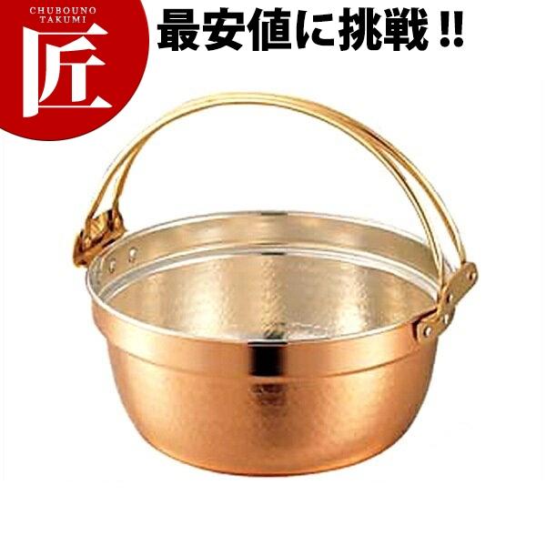 SW 銅料理鍋 ツル付 45cm(19.0L)料理鍋 調理用鍋 ツル付き 銅 業務用 【ctss】