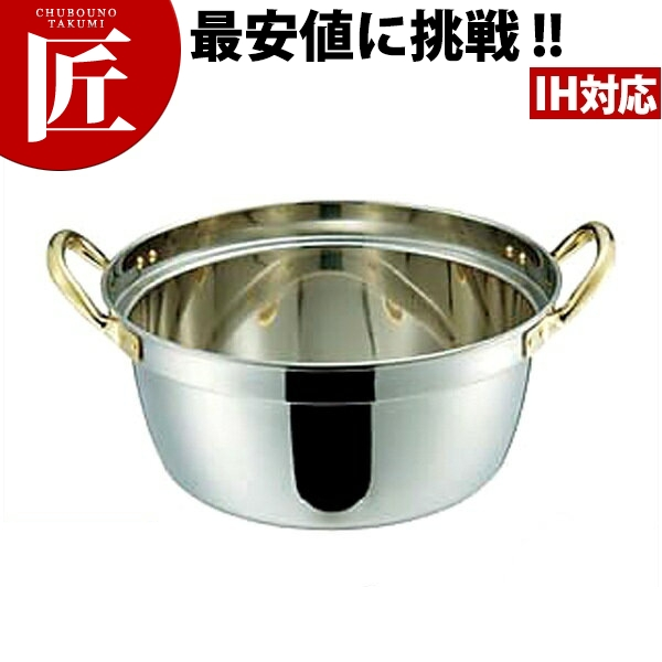 段付鍋 39cm段付鍋 段付き鍋 IH対応 電磁調理器対応 ステンレス 業務用 【ctss】