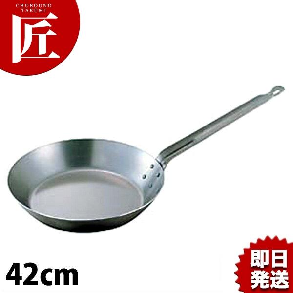 送料無料 キングパン 42cm フライパン 【ctss】 IH対応 電磁調理器対応 鉄鍋 鉄製 領収書対応可能