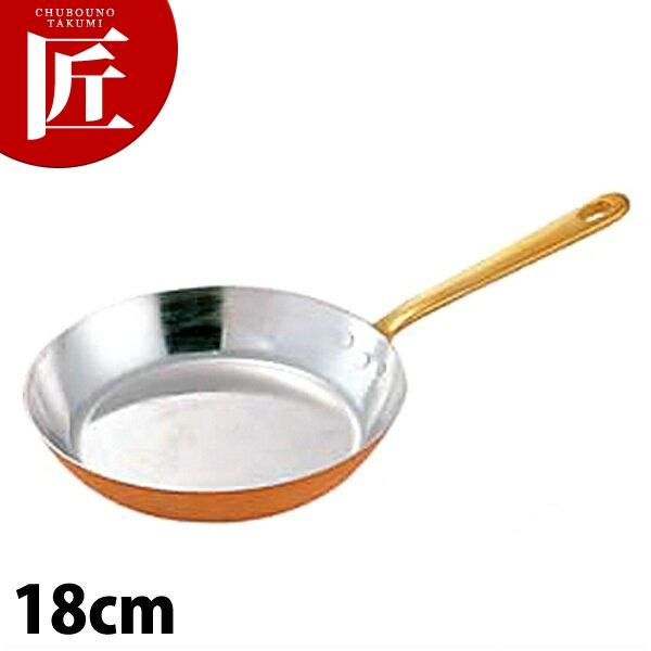 SW 銅丸フライパン 18cmフライパン 銅 業務用 【ctss】