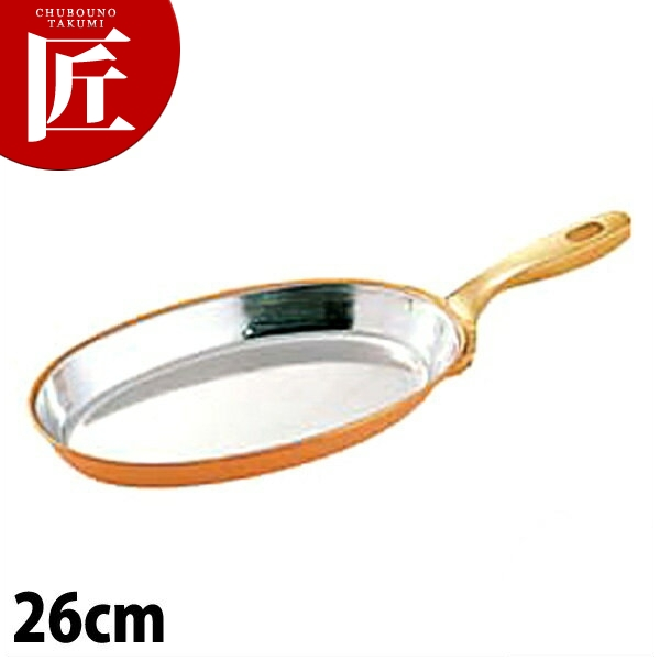 送料無料 SW 銅小判フライパン 26cmフライパン 【ctss】 炒め鍋 銅 銅鍋 銅製 領収書対応可能
