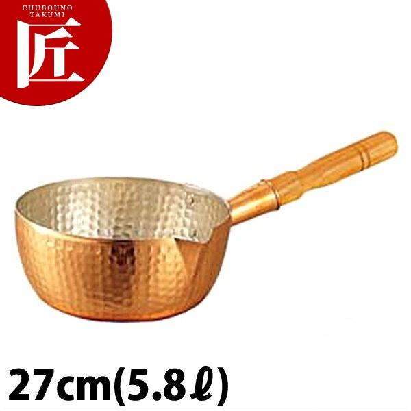 銅 雪平鍋 27cm (5.8L) 雪平鍋 キッチン用品・食器・調理器具 鍋・フライパン 雪平鍋 IH非対応 業務用 【ctss】