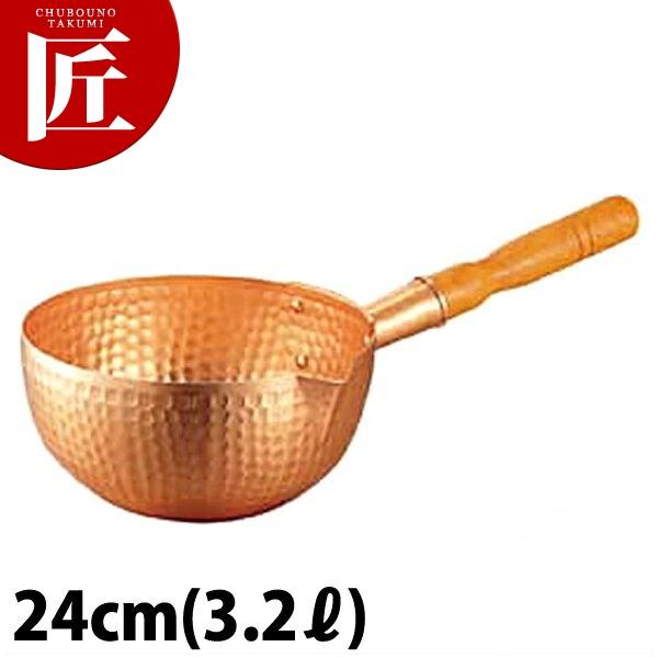 送料無料 銅 ボーズ鍋 24cm (3.2L) 【ctss】 片手鍋 雪平鍋 行平鍋 銅鍋 銅製 領収書対応可能